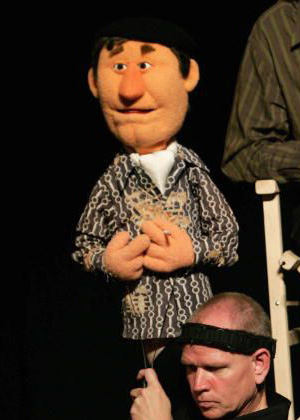File:Puppet Up - Frenchy.jpg
