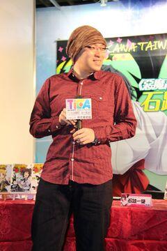 Ishibumi Ichiei Taiwan Feb. 2014 Autograph Session