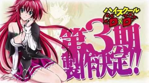 Highschool DxD Season 3