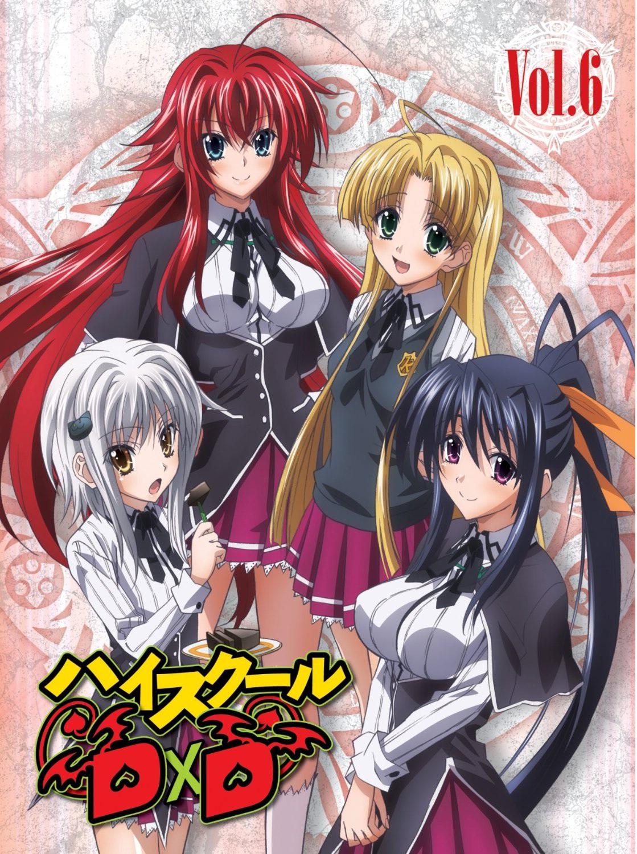 Image - High School DxD Vol.6 DVDx.JPG | High School DxD ...