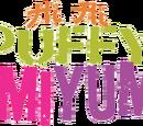 Hi Hi Puffy AmiYumi Wiki