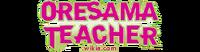 Oresama Teacher affiliate