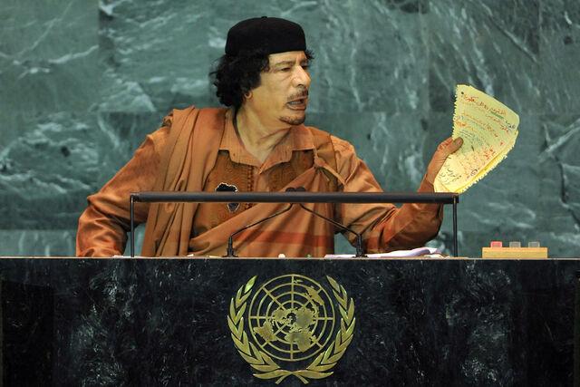 File:Gaddafi UN.jpg