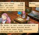 Poultry Farm (BTN)