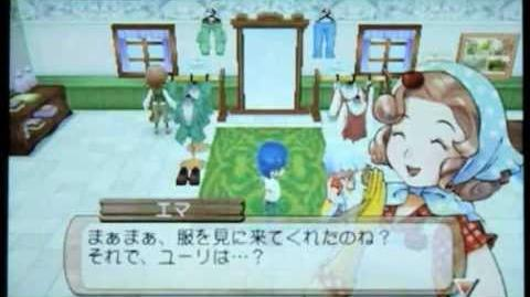 Yuri's Black Heart Event - Harvest Moon A New Beginning