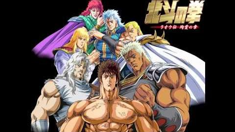 Fist of the North Star OST HQ - Heart of Madness