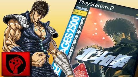 Hokuto no Ken Sega Ages 2500 Series Vol. 11 Test Review (北斗の拳)