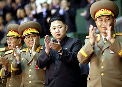 File:Kim Jong-Un.jpg