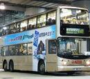 龍運巴士X48線