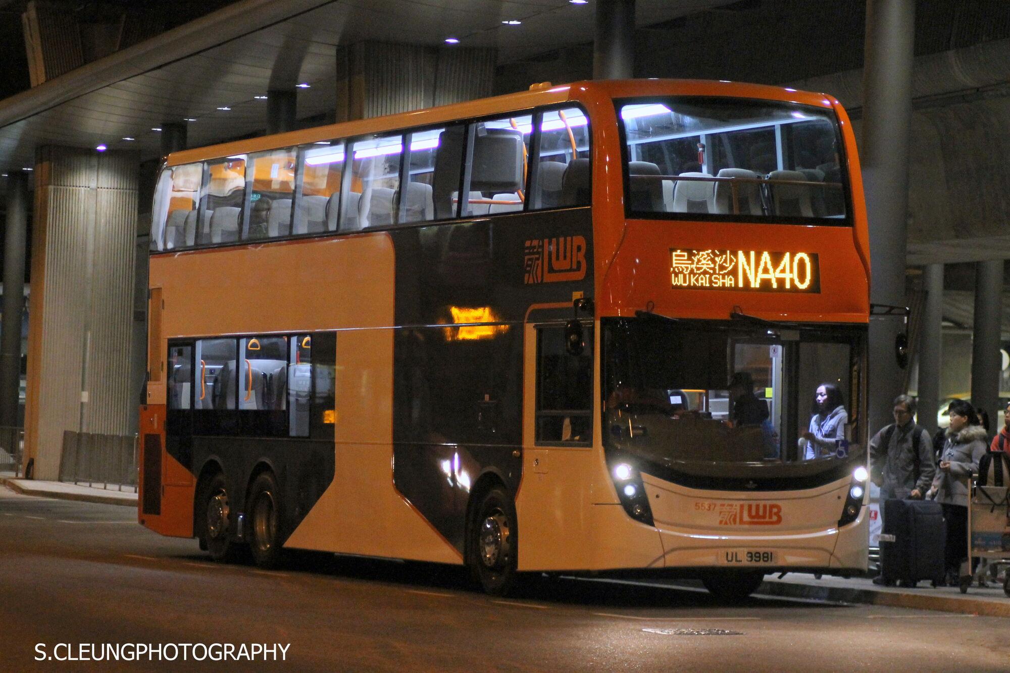 龍運巴士NA40線粉絲回饋