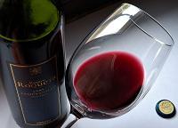 File:Wine.jpg