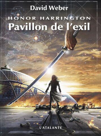 File:Pavillon.jpg