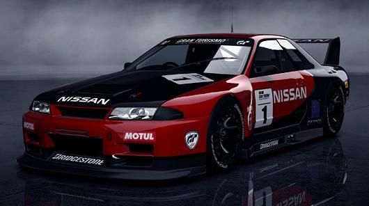 File:Gran Turismo Nissan Skyline GT-R (R32).jpg
