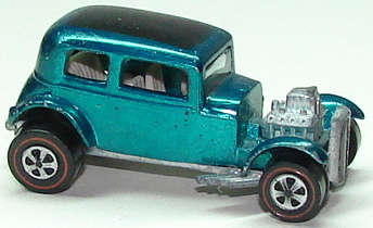 File:32 Ford Vicky Aqa.JPG