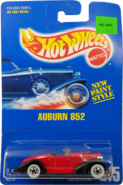 Auburn 852 (2) package front
