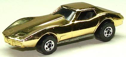 File:Corvette Stingray Gold.JPG