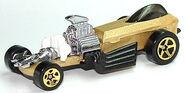 Rigor Motor Gld