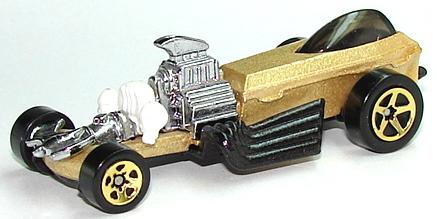 File:Rigor Motor Gld.JPG