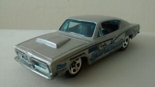Hemi Cuda (2007 Hot Wheels 10-Pack Exclusive)