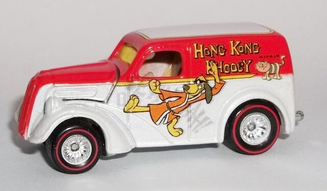 File:HW-2014-Hanna-Barbera-Anglia Panel Truck-Pop Culture.jpg