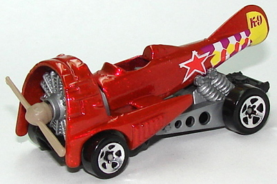 File:Dofighter Red5spGry.JPG