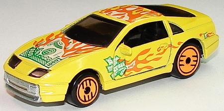File:Nissan Custom Z Yel.JPG