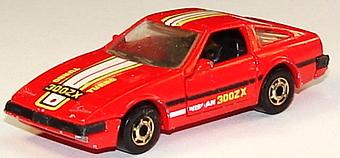 File:Nissan 300ZX Red.JPG