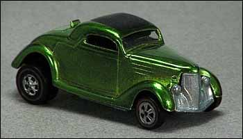 File:Fordcoupe.jpg