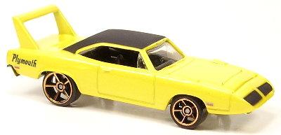 File:70 Superbird - 06FE Yellow FTE.jpg
