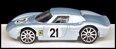 File:Ferrari AGENTAIR XX.jpg