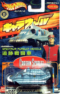 File:CW25 Captain Scarlet.jpg