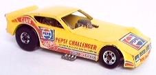File:Pepsi Challenger WOsnake.JPG