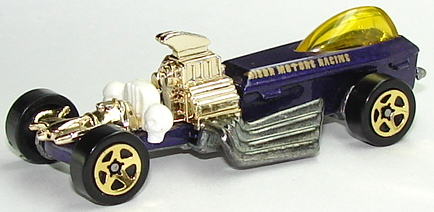 File:Rigor Motor Prpl.JPG