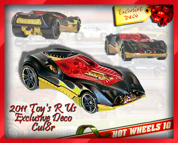 File:2011 Toys R Us Exclusive Deco Cul8r.jpg