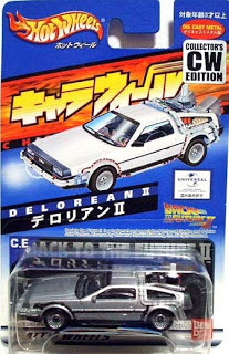 File:CE cw21a Delorean II.jpg