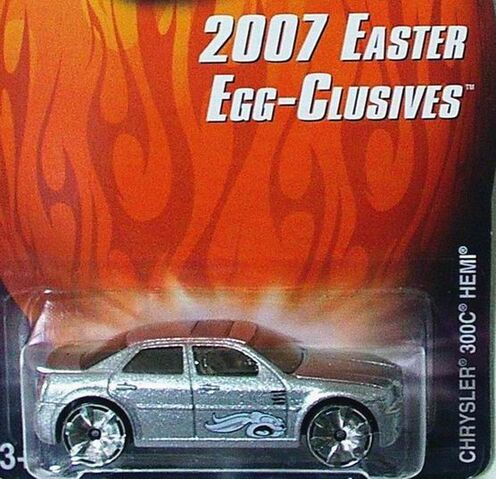 File:Chrysler 300c egg.jpg