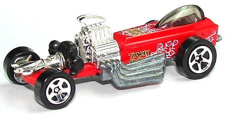File:Rigor Motor Red.JPG
