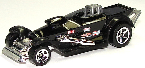 File:Super Comp Dragster Blk.JPG