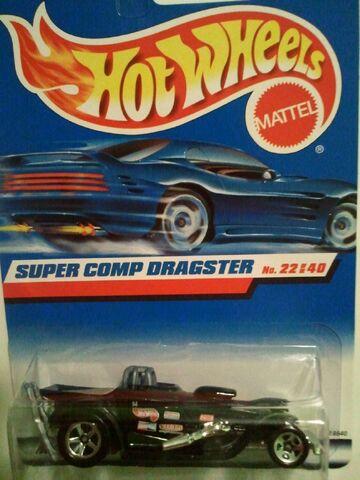 File:Super Comp Dragster.jpg