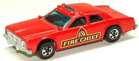 File:Fire Chaser 5.JPG