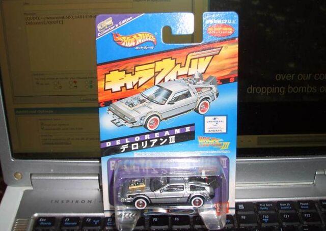 File:DeLorean 'BTTF III'.jpg