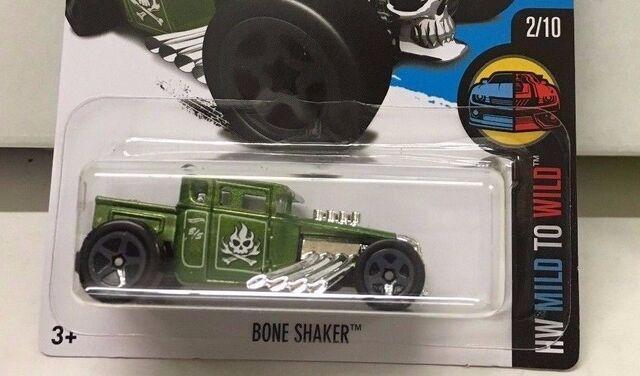File:BoneShaker(Basic)DHP82.jpg