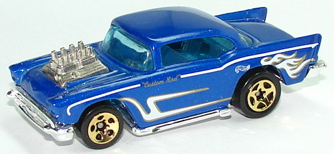 File:57 Chevy Blu5sp.JPG