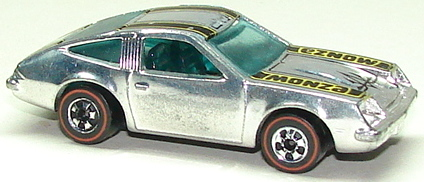 File:Chevy Monza Chrm.JPG