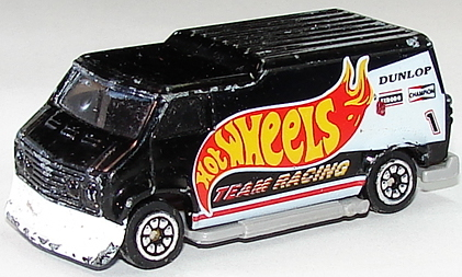 File:Custom Van Blk.JPG