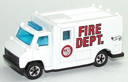 File:Ambulance WhtFrDpt.JPG