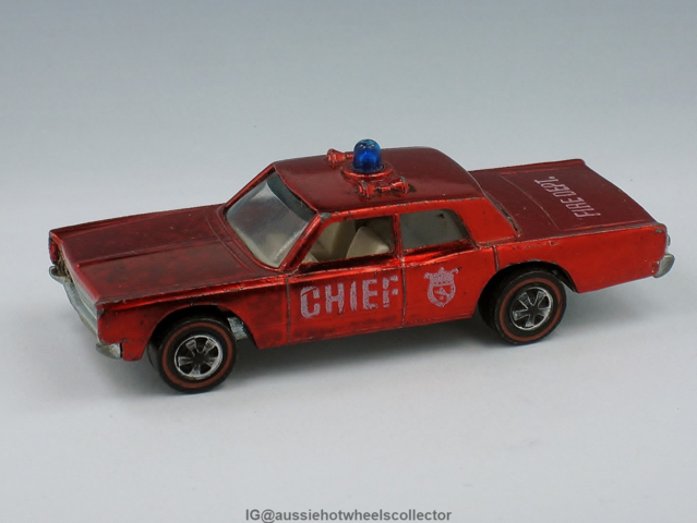File:FireChiefCruiser1970.png