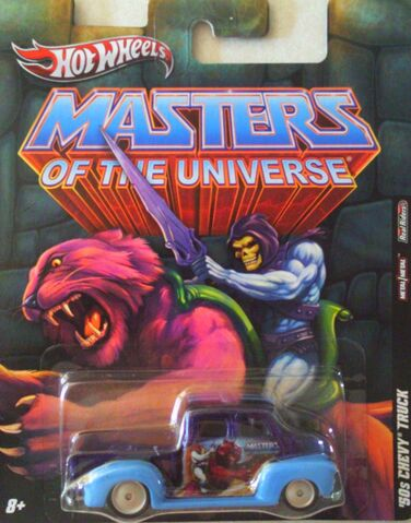 File:Masters of the Universe '50s Chevy Truck.jpg