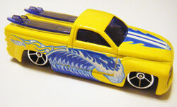 Switchback - Surfs Up Rig 2011