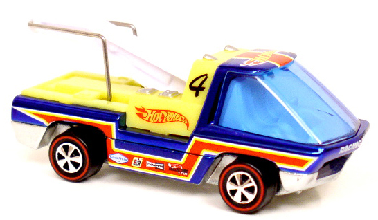 File:Tow Truck - HWC Neos Series 3.jpg